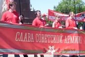 Празднование ДНЯ ПОБЕДЫ в г. Харьков.