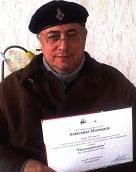 Александр Молчанов, первое место в литературном конкурсе армейских историй 2010