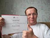 Андрей Зуев, второе место в литературном конкурсе армейских историй 2010