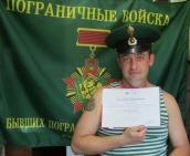 Владимир Фаб, третье место в литературном конкурсе армейских историй 2012