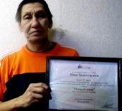 Иван Христофоров, второе место в литературном конкурсе армейских историй 2011
